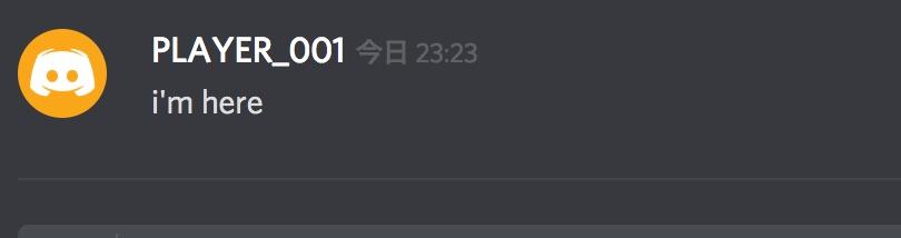 参加表明Discord_英語.jpg